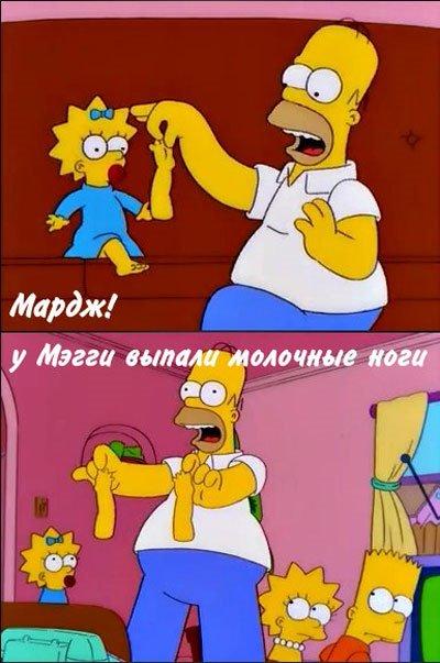 Картинки с надписями симпсоны