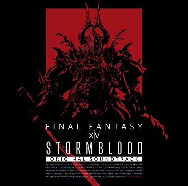 STORMBLOOD FINAL FANTASY XIV Original Soundtrackに関する画像2