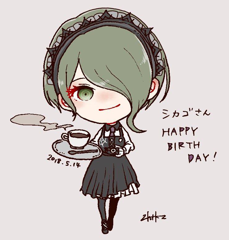 @cicago01  お誕生日おめでとうございます!! 素敵な良き一年となりますように...!🙏✨