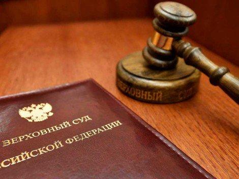 отмена решения суда в связи с извещением не того лица