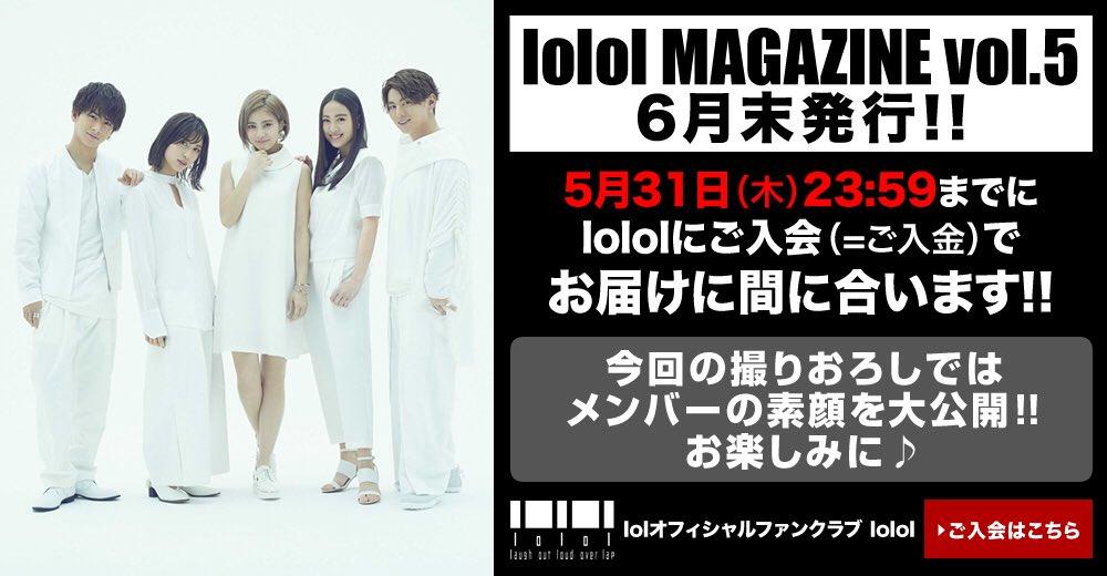 "Lol (Laugh Out Loud) >> Single ""season of Sayonara/Lolli-lolli"" - Página 3 DdJm5NJUQAA8smK"