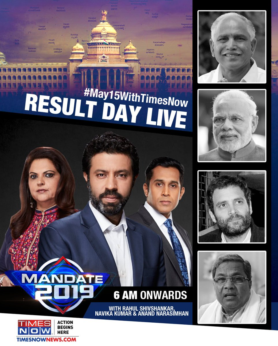 Who will win the Karnataka election 2018?  Tune in to TIMES NOW tomorrow at 6 AM for Elections results that will impact India #May15WithTimesNow