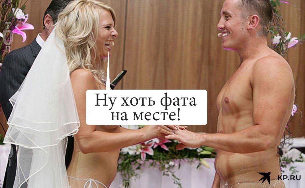 Картинки по запросу в Воронеже невеста и свидетельница потеряли свои платья