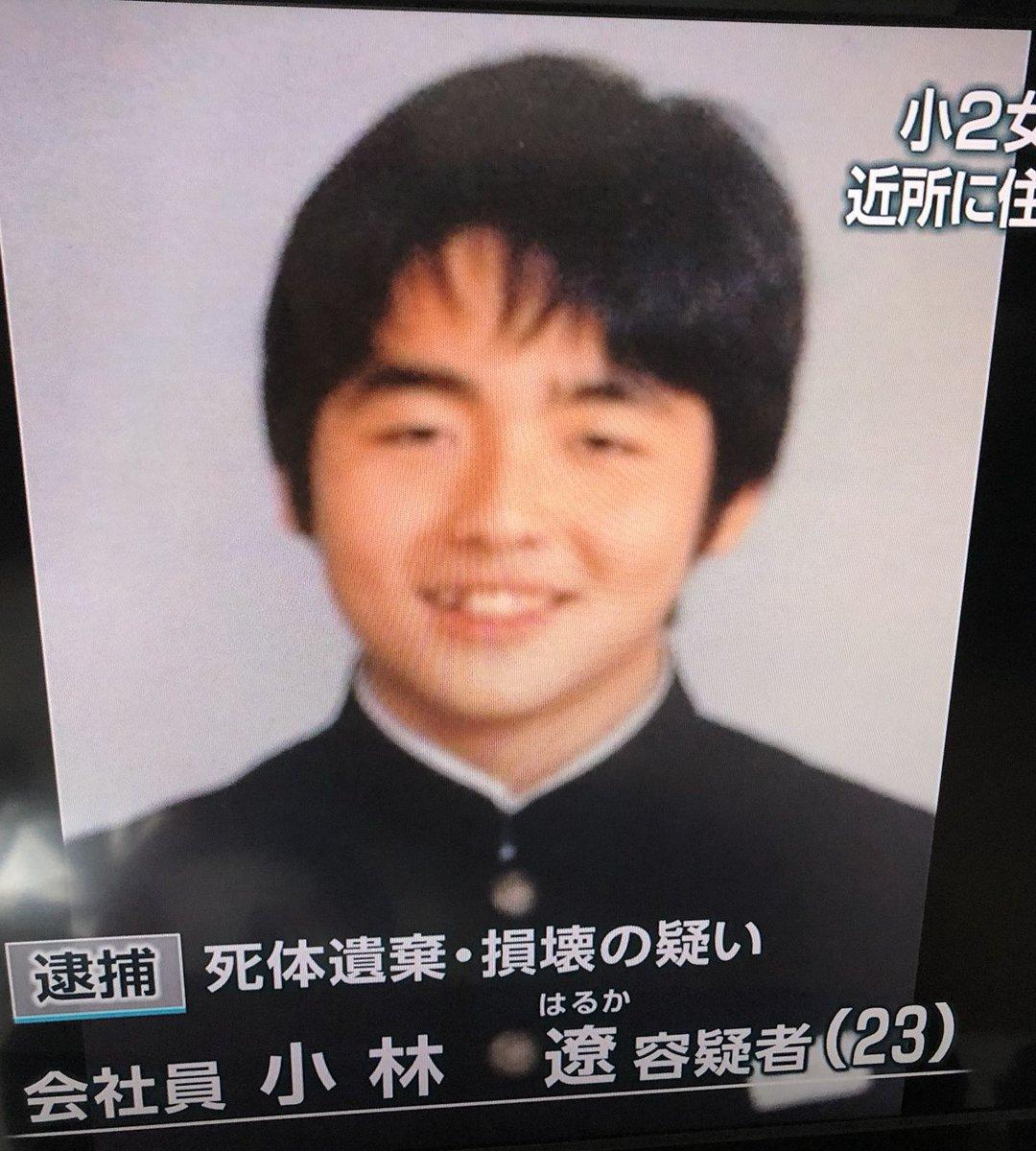 新潟女児殺害】犯人は小林遼(こ...