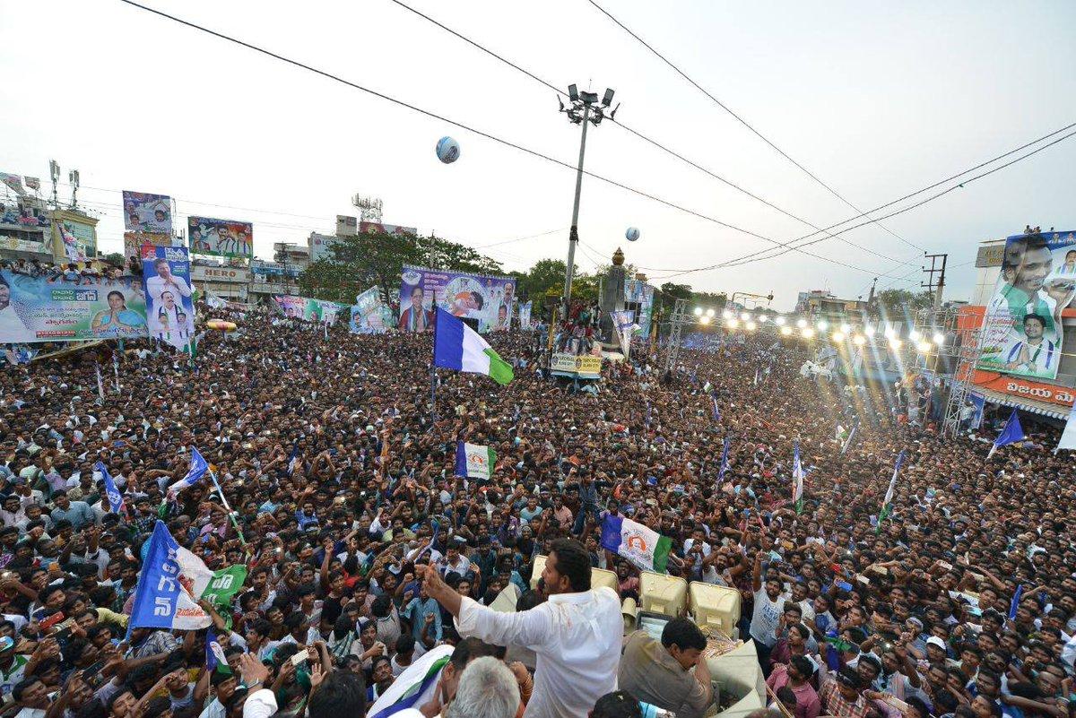 2019-elections-ys-jagan-padayatra-west-godawari-dt