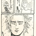 ヘアセットしても自転車に乗ると?不良漫画の登場人物の髪型になる!