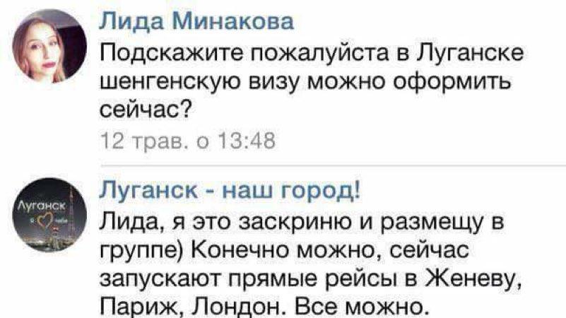 ОБСЄ зафіксувала пересування танків окупованим Луганськом - Цензор.НЕТ 5304