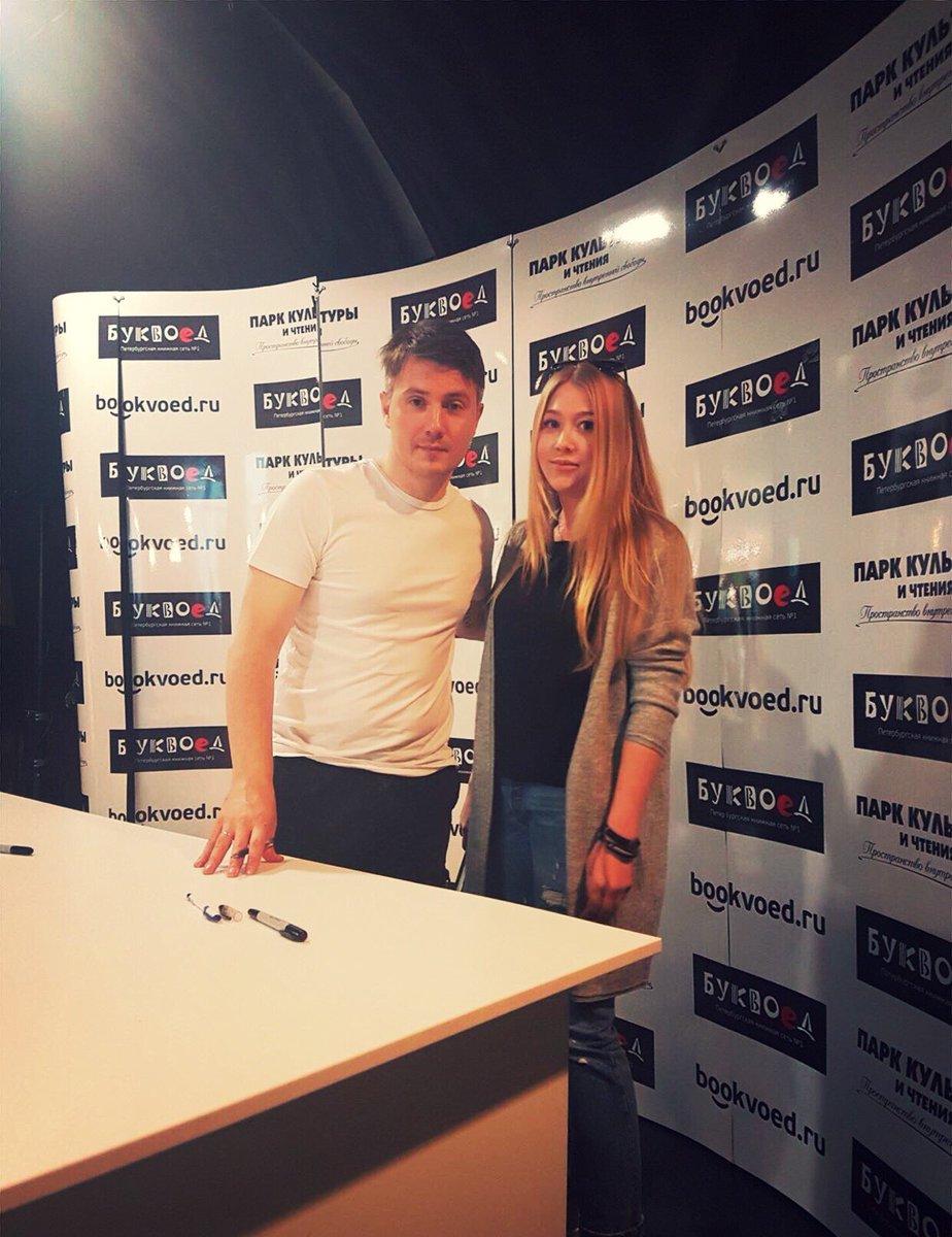 Владимир стогниенко с женой фото