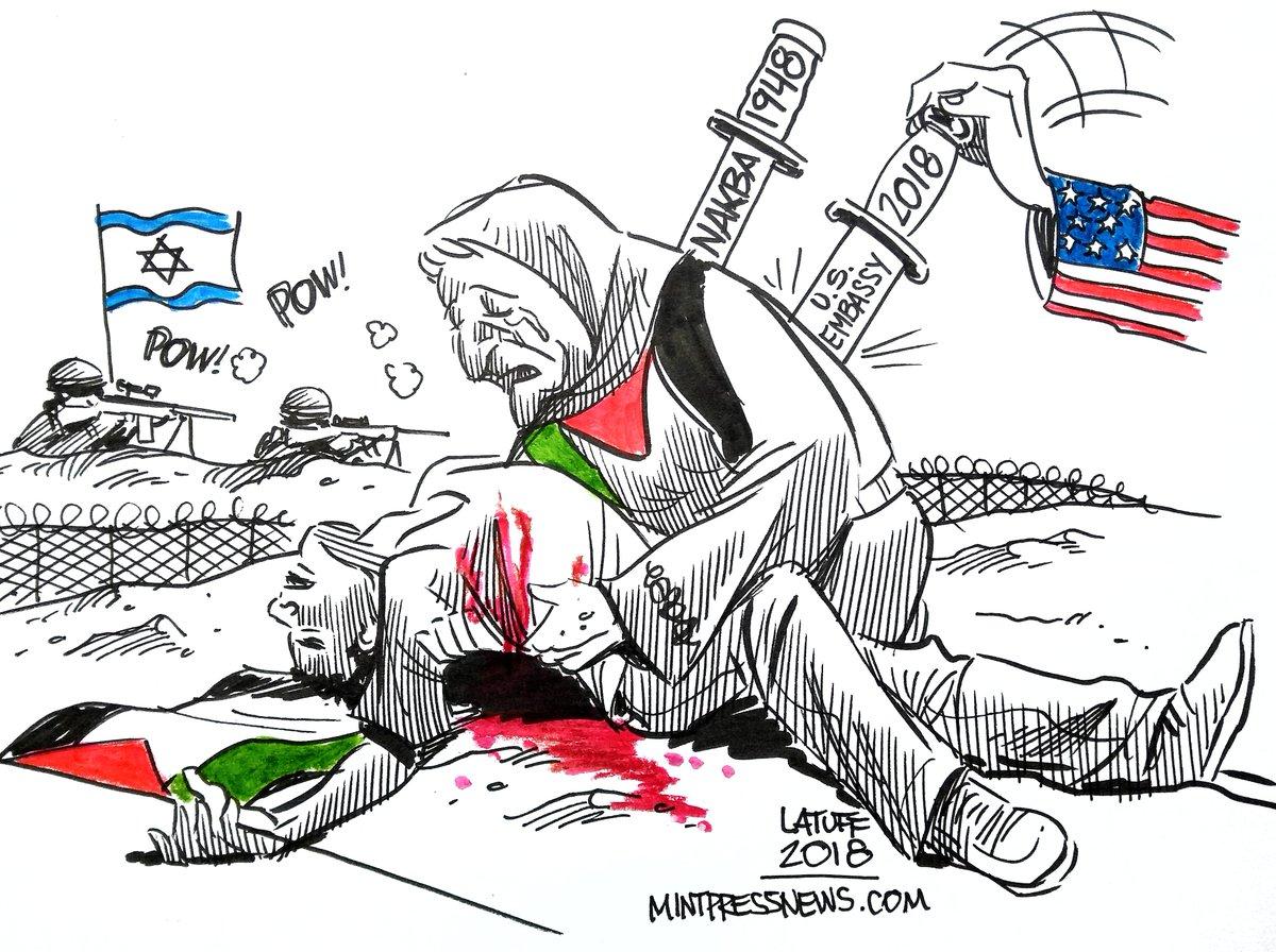 Израиль - террористическое государство