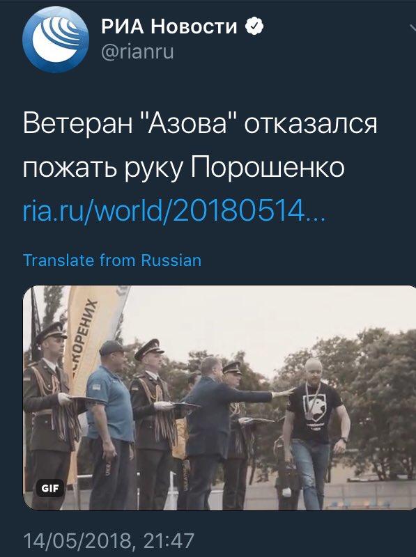 Климкин призвал Парламентскую ассамблею ОБСЕ использовать все имеющиеся средства, чтобы заставить РФ отказаться от агрессии в отношении Украины - Цензор.НЕТ 9494