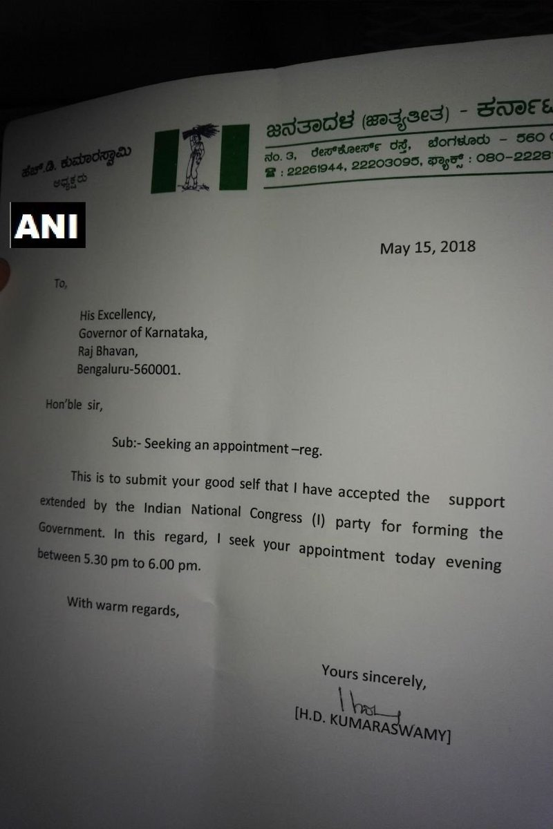 JD(S)'s HD Kumaraswamy seeks appointment from the Governor of #Karnataka this evening, writes we have accepted Congress's support to form the Government. #KarnatakaElections2018Elections2018