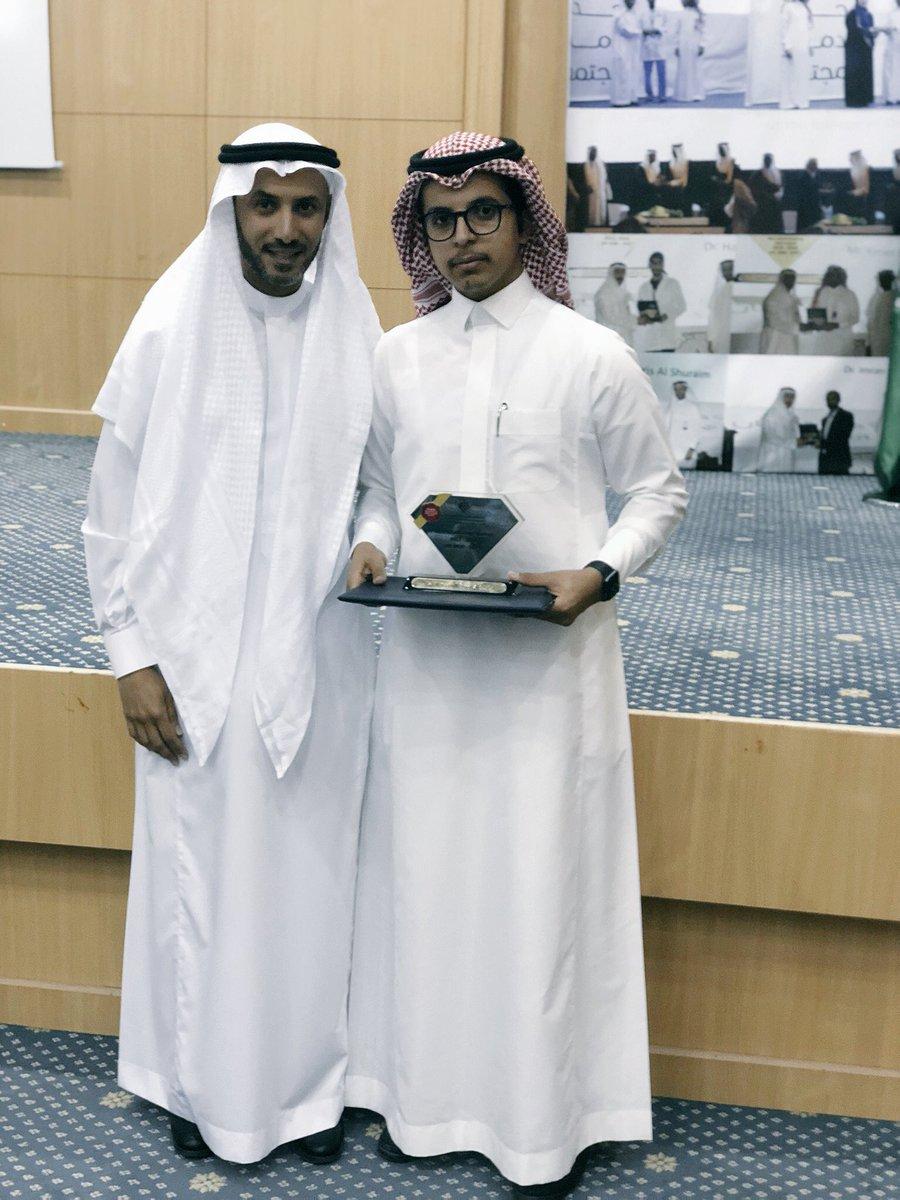 جائزة افضل خريج لعام 2017-2018