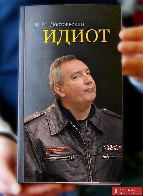 Русская народная игра - обосратушки
