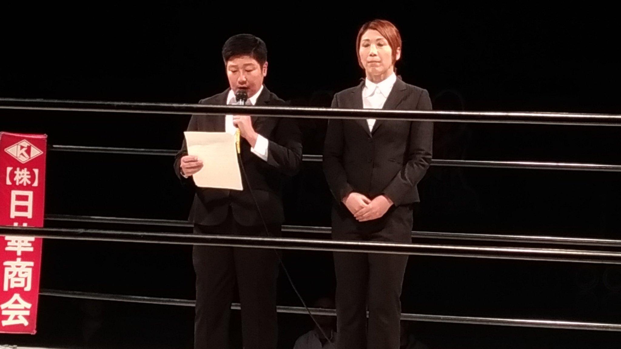濱田文子 レスラー