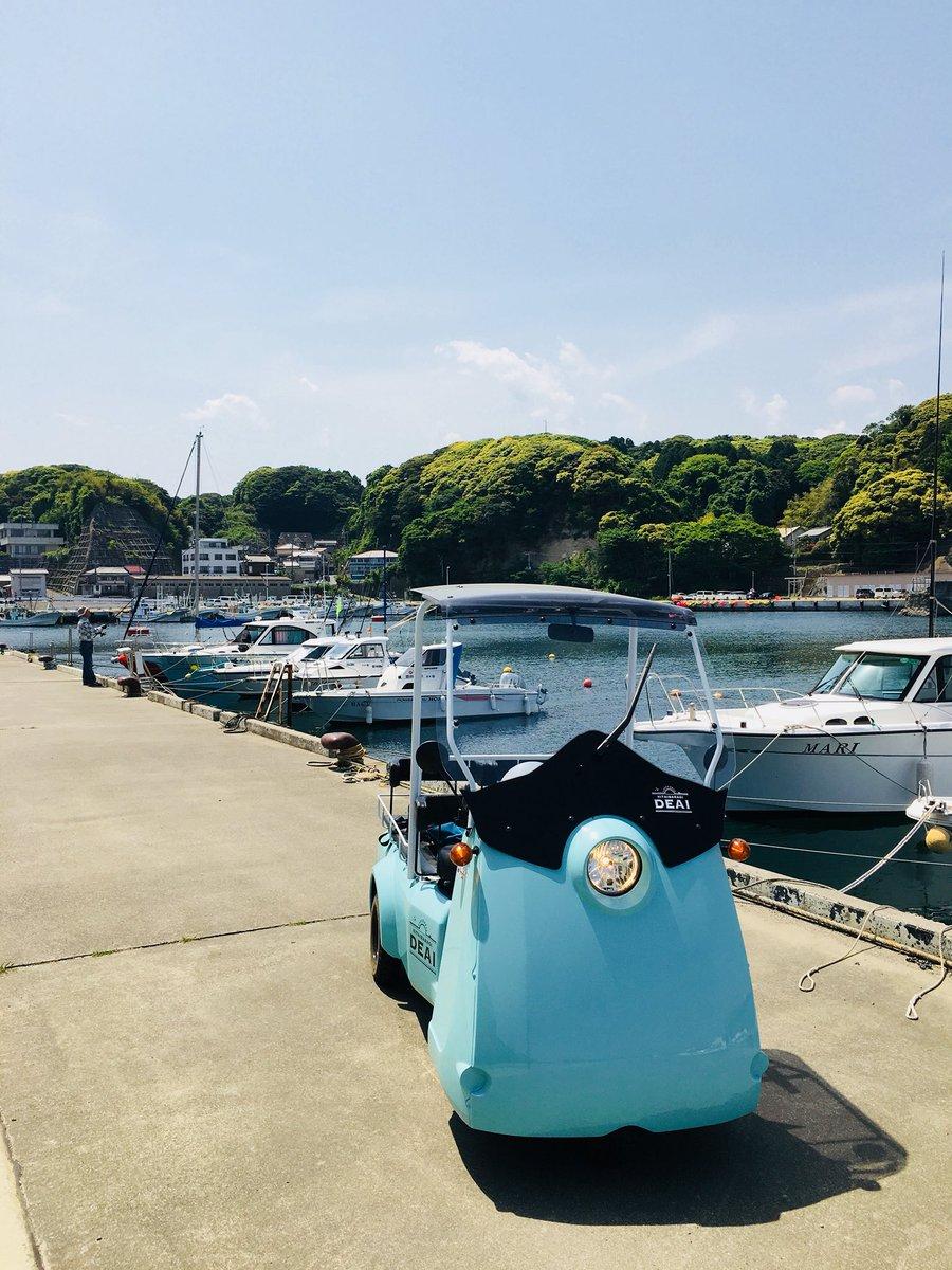 #あんこうの宿まるみつ旅館 さんの  #DEAI  をレンタルして、 #北茨城 の #平潟 を探検しましょう! #漁港 を望むこんな小道では必ず #ネコ が見つかるのですが、この乗り物を見て 若干ポカーン顔をしてる様子。 I had a lot of fun being able to ride   DEAI there.  #Hirakata #Kitaibaraki