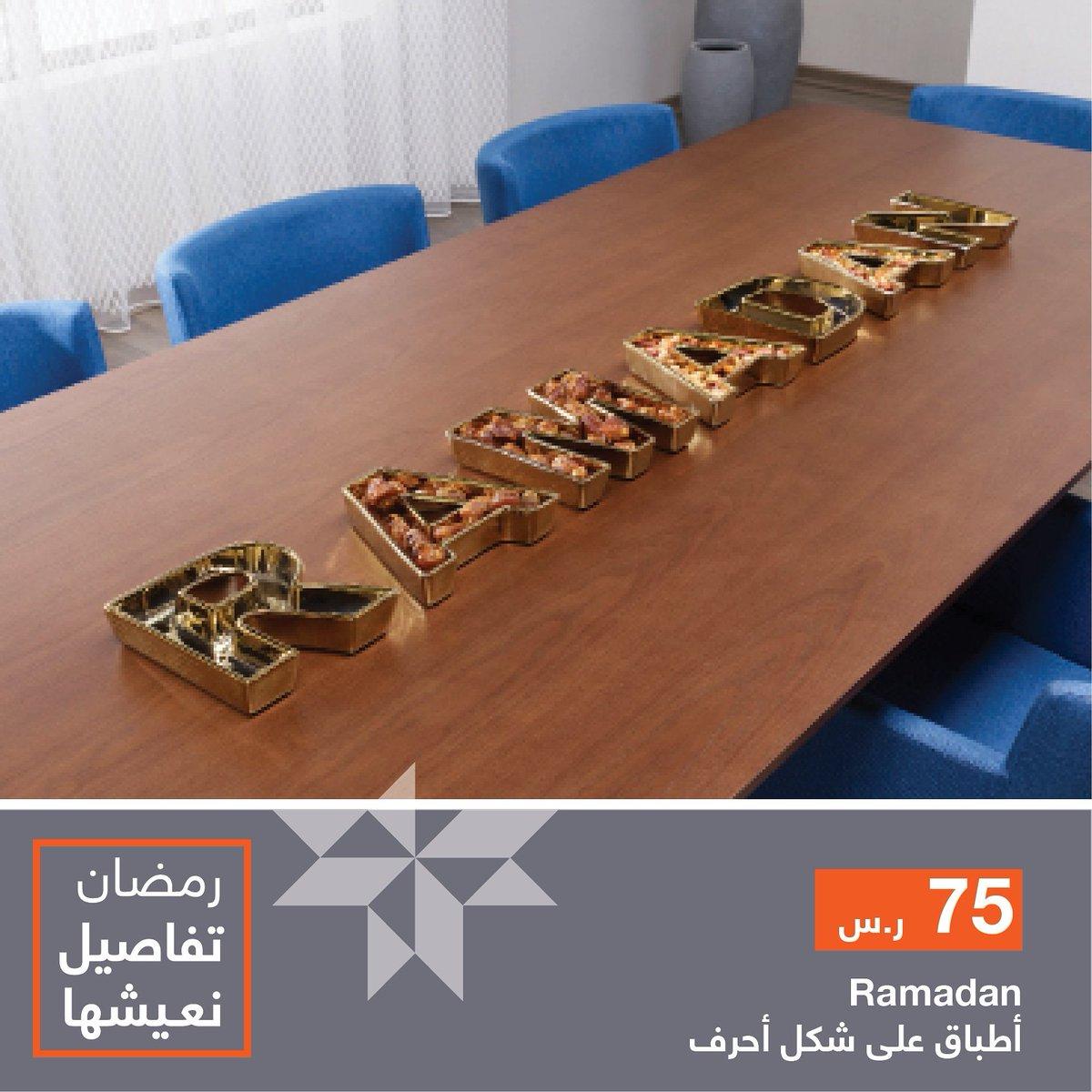 Abyat Ksa On Twitter أوقات عمل المعارض جدة السبت الى الخميس 10 صباحا حتى 12 منتصف الليل الجمعة 4 مساء حتى 12 منتصف الليل الرياض والظهران السبت الى الخميس 10 صباحا