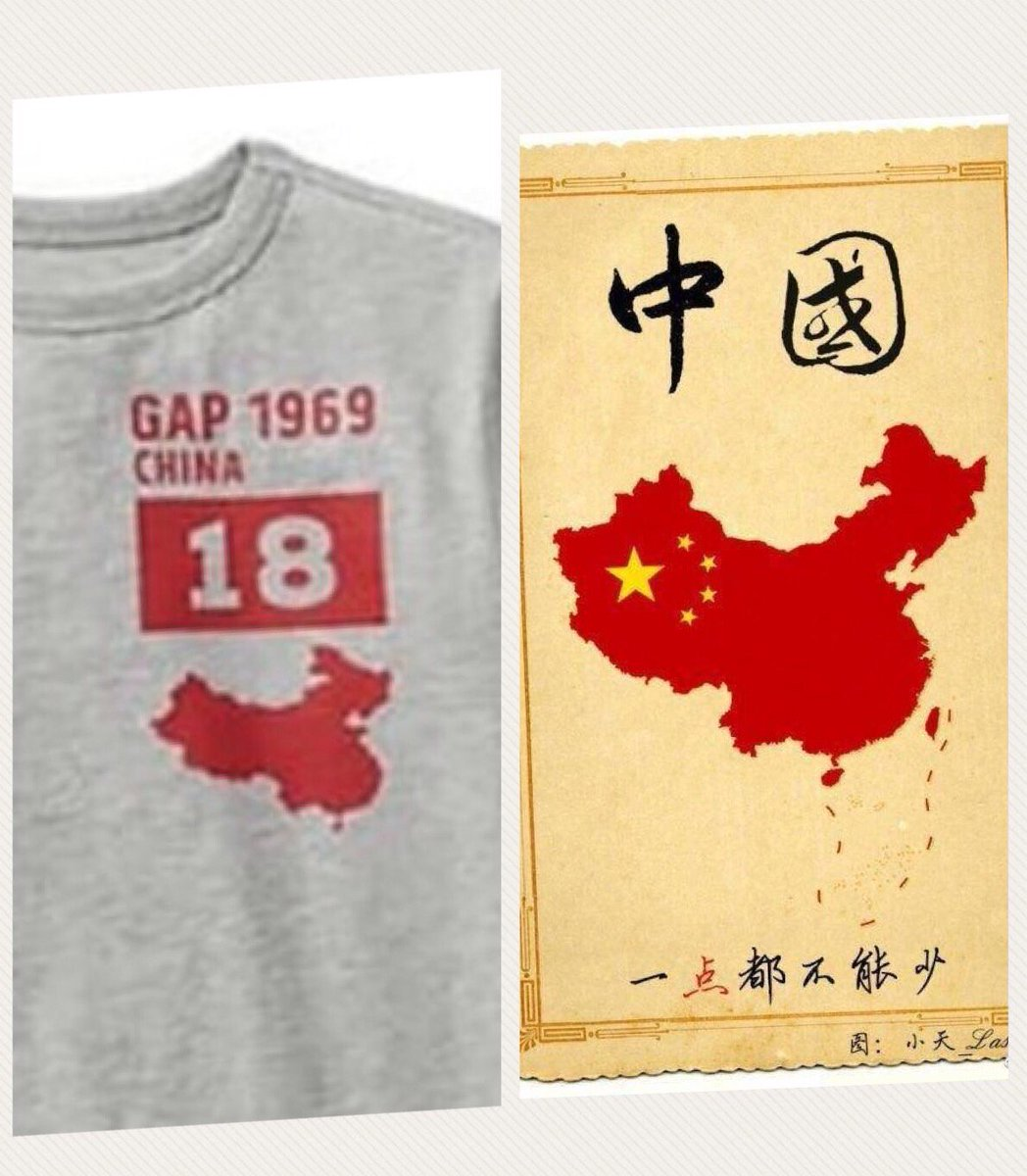 Gap China Map.Richard Southern On Twitter The Gap Is Apologizing For Selling A T