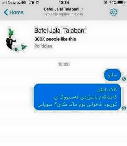 Baxtiyar Goran on Twitter: