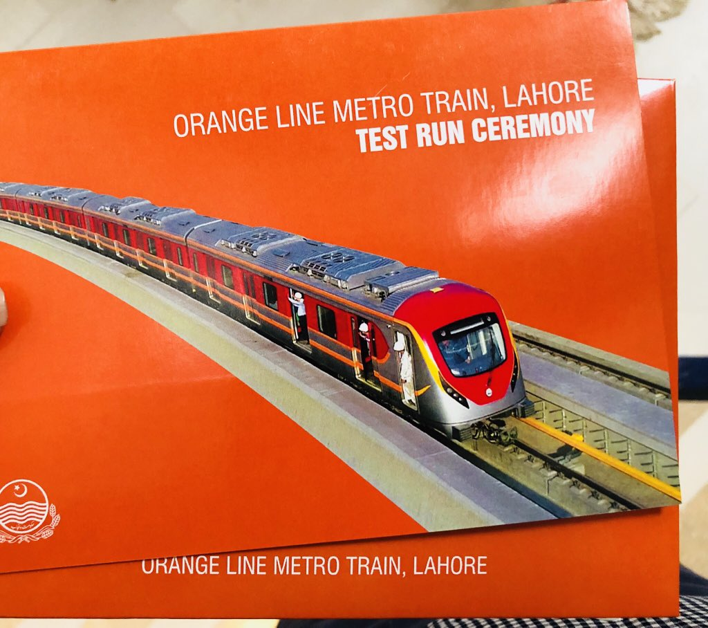 test Twitter Media - Test run of Orange Line Metro Train tomorrow is a milestone towards the completion of the project.. It marks the start of a new era of the public transport system in Pakistan. Will ease mobility of our students, women, labourers, businessmen etc.  #MetroTrainChalayGi InshaAllah! https://t.co/slkPLu4RT5