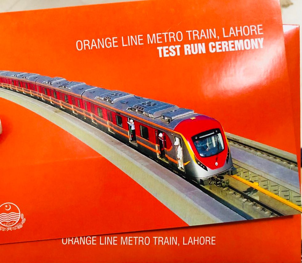 test Twitter Media - Test run of Orange Line Metro Train will be held tomorrow. Another milestone in providing convenience and mobility to the people! #MetroTrainChalayGi https://t.co/Fg7MPYo5JF