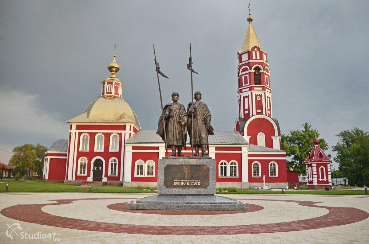 Картинки город борисоглебск