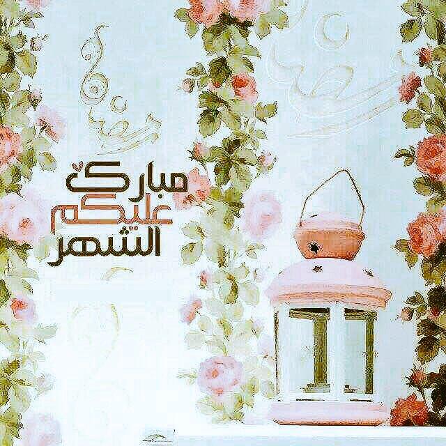خاص بملحقات التصميم Twitterren رمضان مبارك عليكم الشهر بطاقات منقولة Islamic Pic Islamic Pic2 خلفيات تصاميم رمزيات صور بطاقات سكرابز تصاميم دعوية هلال رمضان Https T Co Djd0tqluvf