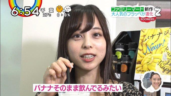 食レポする山本萩子アナ