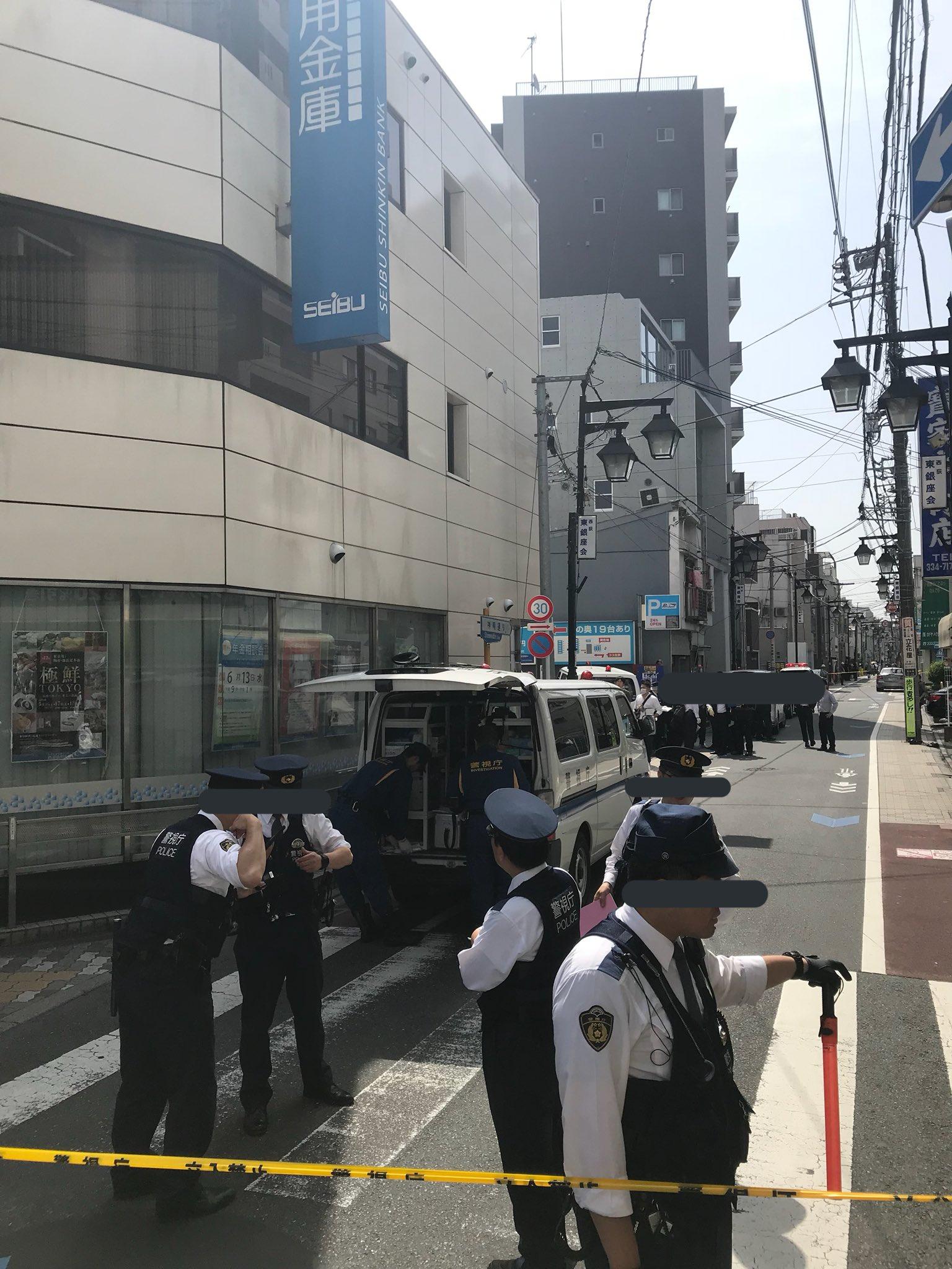 画像,【強盗なう】西荻窪の信用金庫で強盗なうでここの通りは通行止めです。覆面パトカーもいっぱい。警察の人に「まだやってますか?」って聞いたら「まだやってます笑」って笑…
