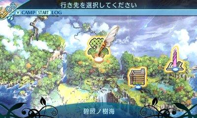 世界樹の迷宮 広報's photo on #旅の日