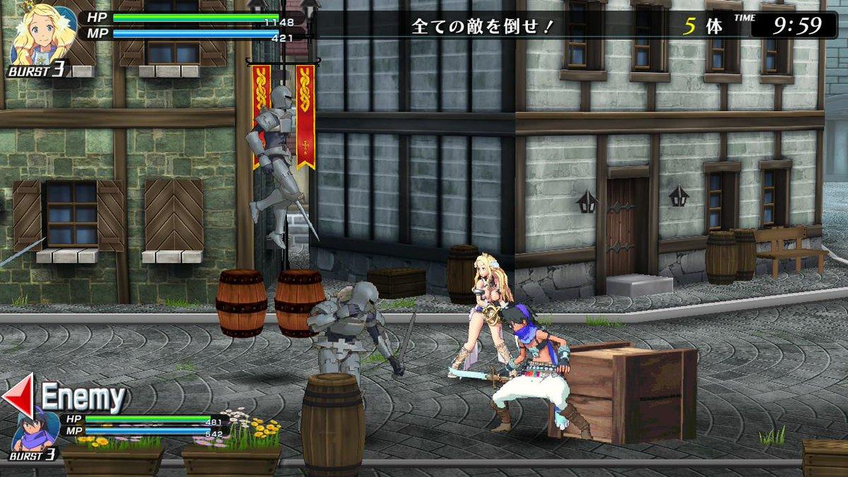Code of Princess EXに関する画像2