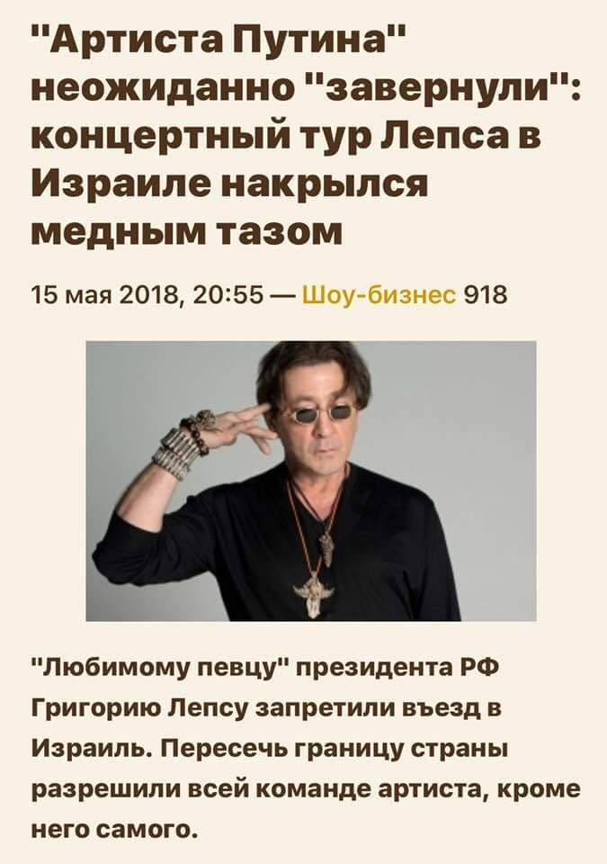 """Медведев пожаловался на влияние """"fake news"""" в санкционной политике - Цензор.НЕТ 4845"""