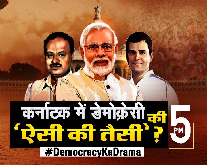 democracykadrama hashtag on Twitter