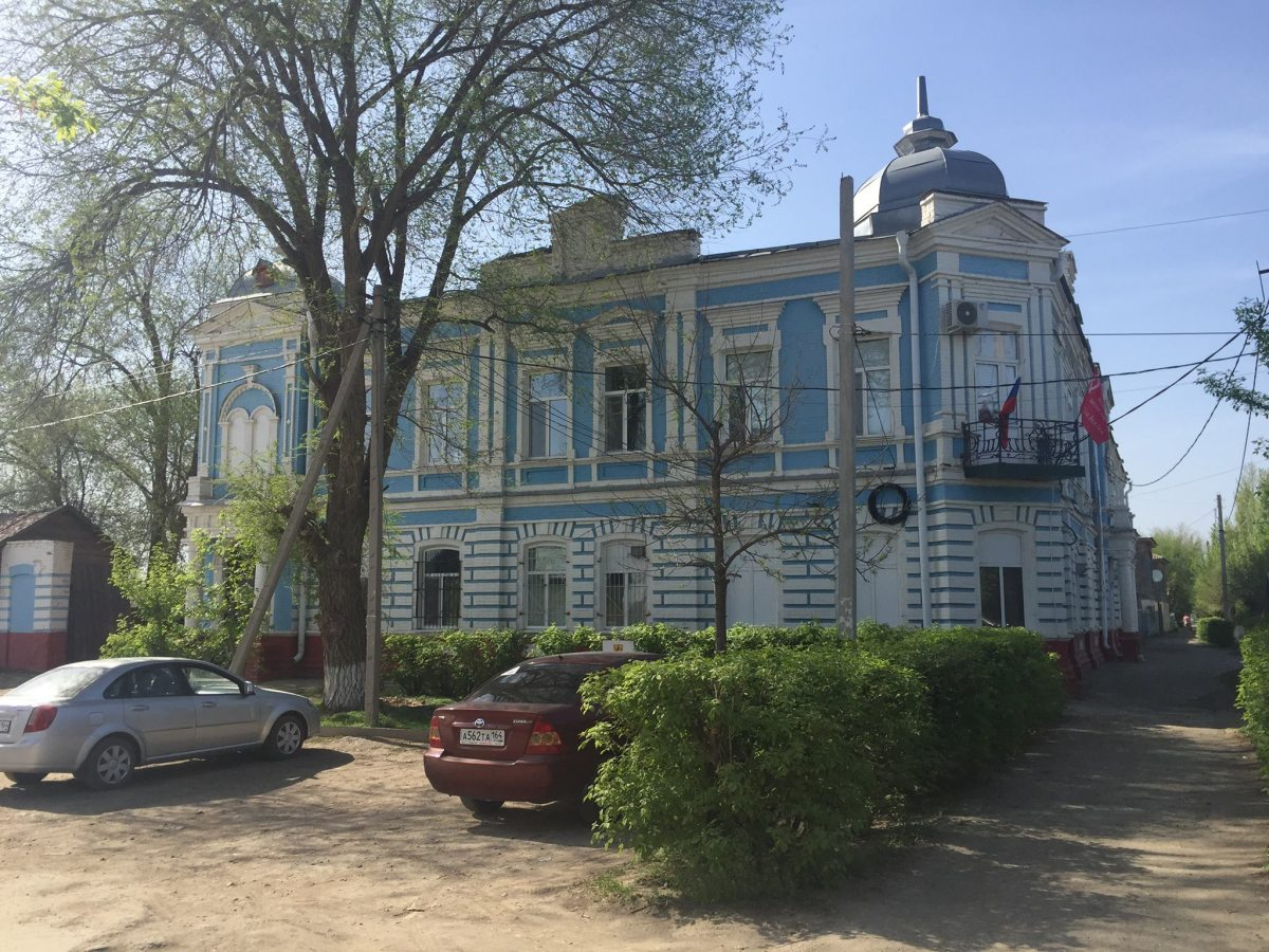 начале ноября город новоузенск гостиница фото программа была создана