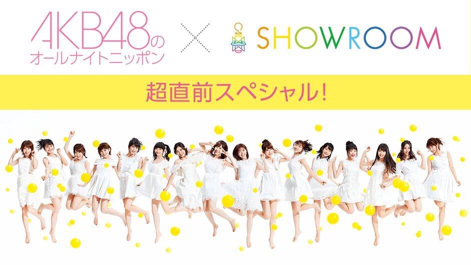 SHOWROOM's photo on #指原莉乃ann