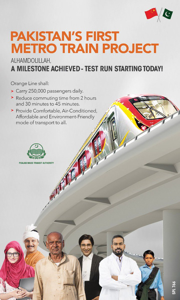 test Twitter Media - Pakistan's first metro train project will have the test run today! #MetroTrainChalayGi #OLMT #OrangeLineMetroTrain https://t.co/lcR42ck15p