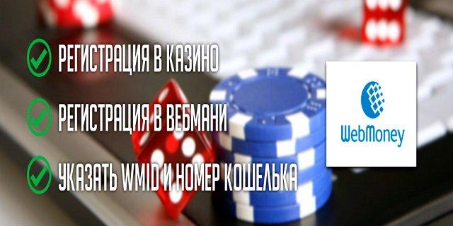 Evrogrand casino скачать
