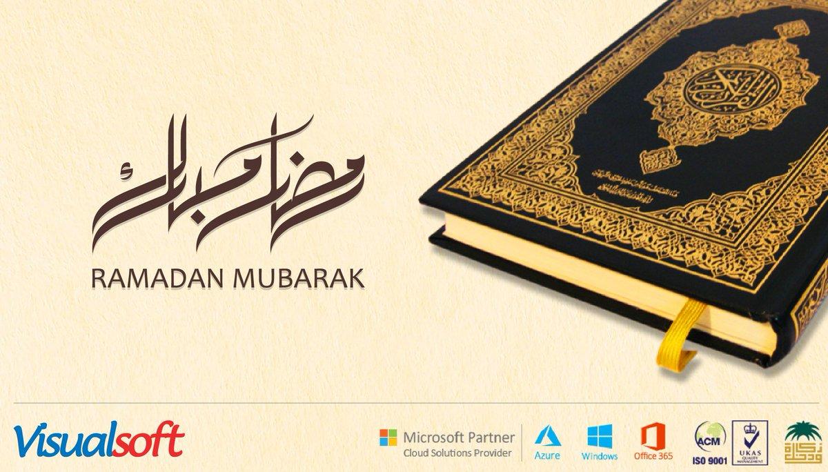 #رمضان المبارك، تقبل الله منّا ومنكم صالح الأعمال وكل عام وأنتم بخير🌙