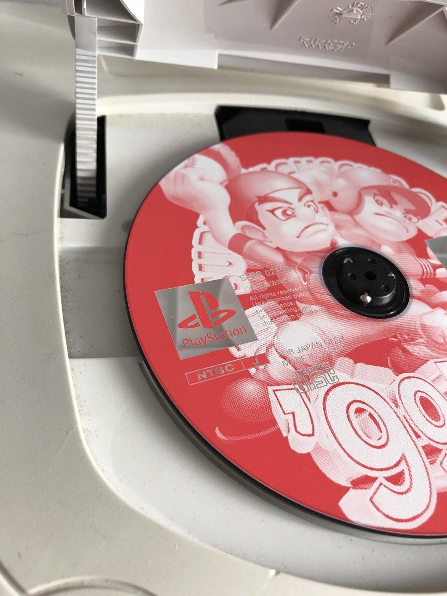 店員は知らない世代w中古のセガサターンがディスクを読み込まなかった理由www