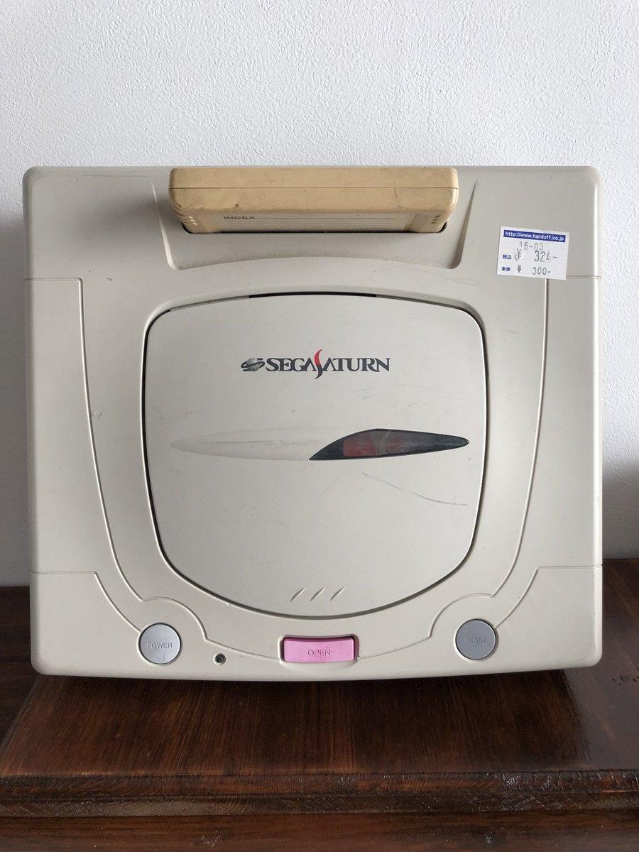 店員さんが、「ディスク読み込みませんよ、検証したディスクはオマケです」ということで、鬼安いので購入しました。そりゃ読み込みませんよ。ラッキーでした。