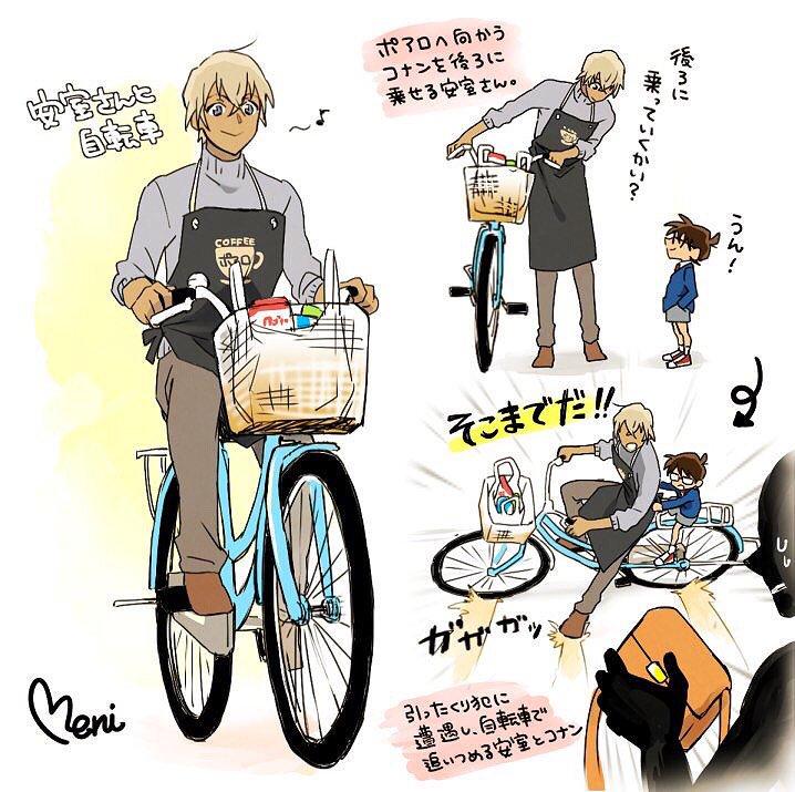 安室さん+コナンくん 「ポアロのおつかいは自転車だったら可愛いなぁっていう妄想」by.姉