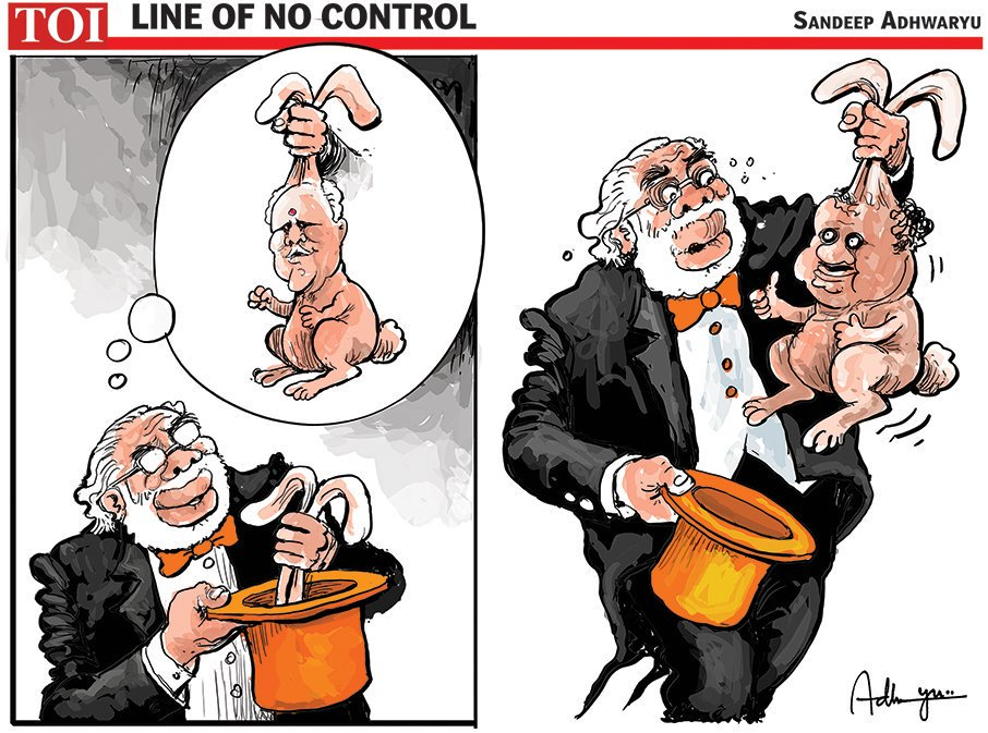 Today's toon by Sandeep Adhwaryu ��  #KarnatakaElections #KarnatakaVerdict https://t.co/SQxAGnHygW