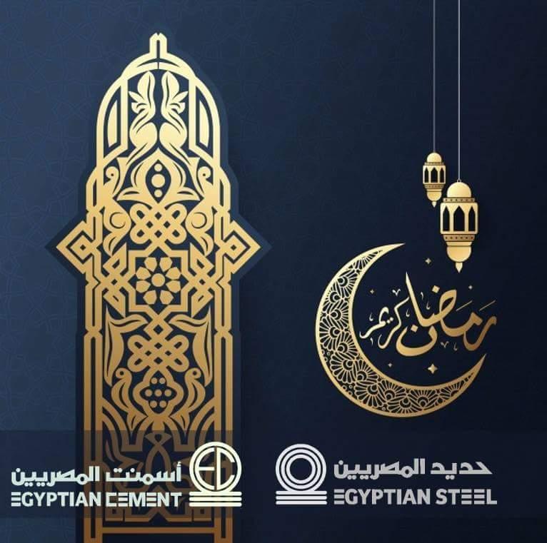 أتقدم بخالص التهاني القلبية للشعب المصري و للأمة العربية و الإسلامية بمناسبة حلول شهر رمضان المبارك.