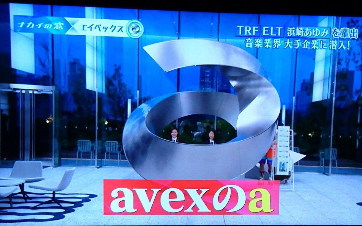 ここあ's photo on avex