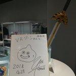 Image for the Tweet beginning: ドラクエVR超楽しかった\(^o^)/