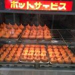 Image for the Tweet beginning: ドラクエ夏祭り7月29日か〜 行きたいな〜 またスライム人形焼あるかな〜😋