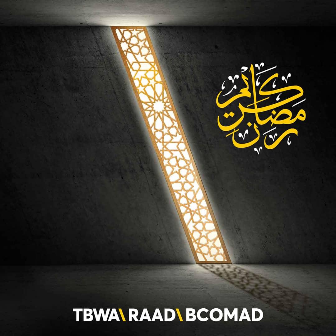 مبارك عليكم الشهر وعساكم من عواده 🌙  Wishing you a blessed Holy Month. 🌙 #Ramadan #tbwa #tbwakuwait #kuwait https://t.co/homtUSuF2a
