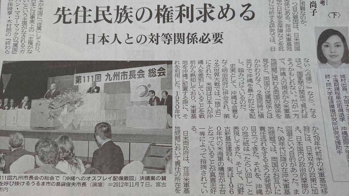 """沖縄の空 on Twitter: """"#チャン..."""