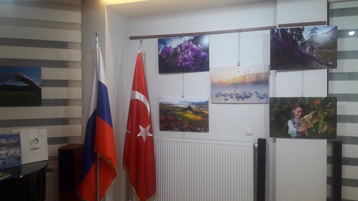 #Ankara'da #Rusya Bilim ve Kültür Merkezinde #Altay Krayı'nı tanıtan fotoğraf sergisi açıldı.