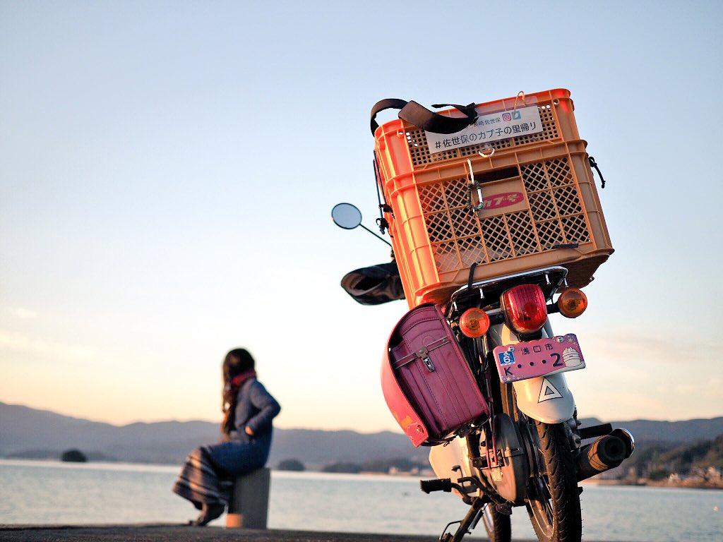 こばん's photo on #旅の日