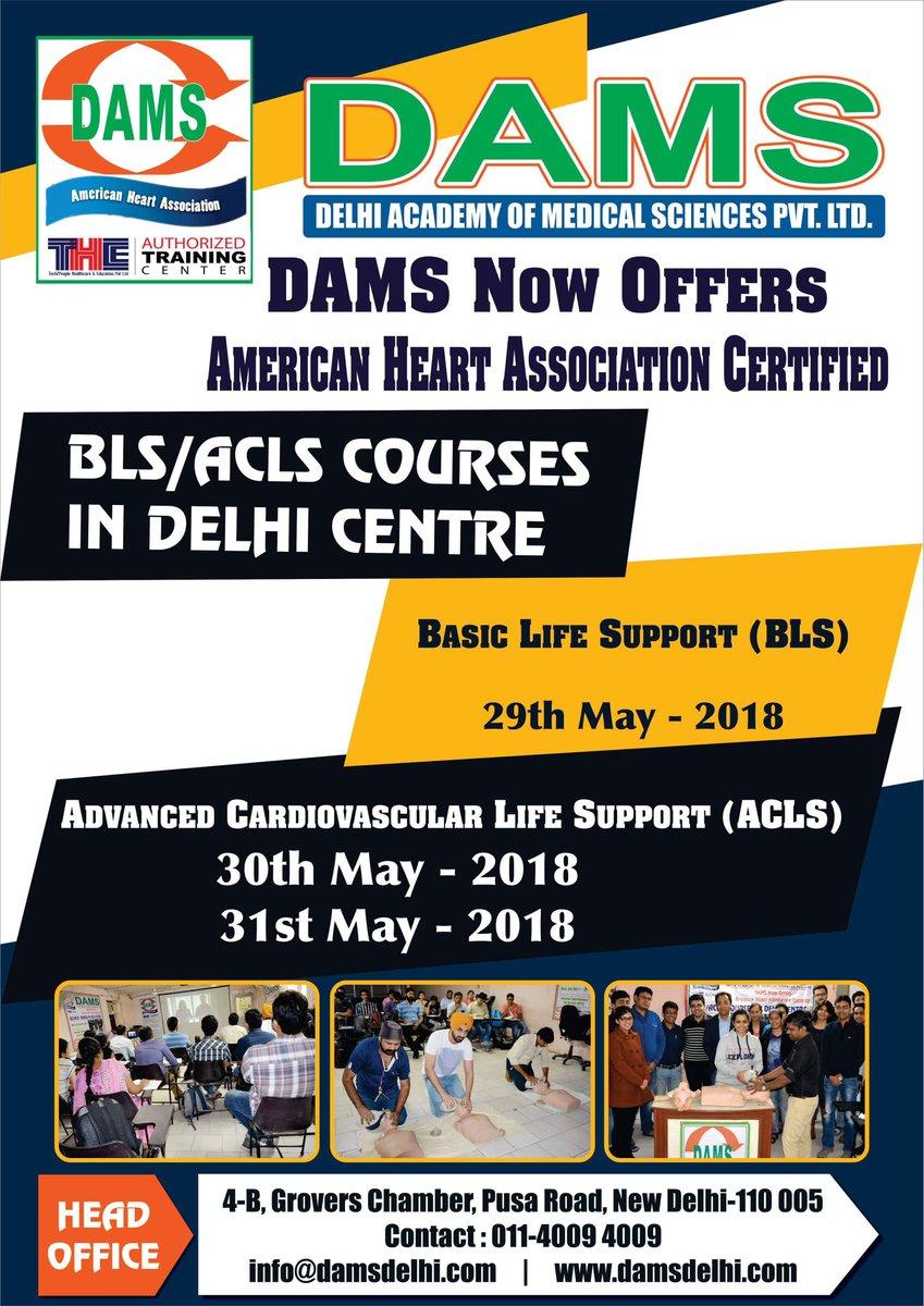 Sumer Sethi On Twitter Dams Announces Next Batch Of Aha